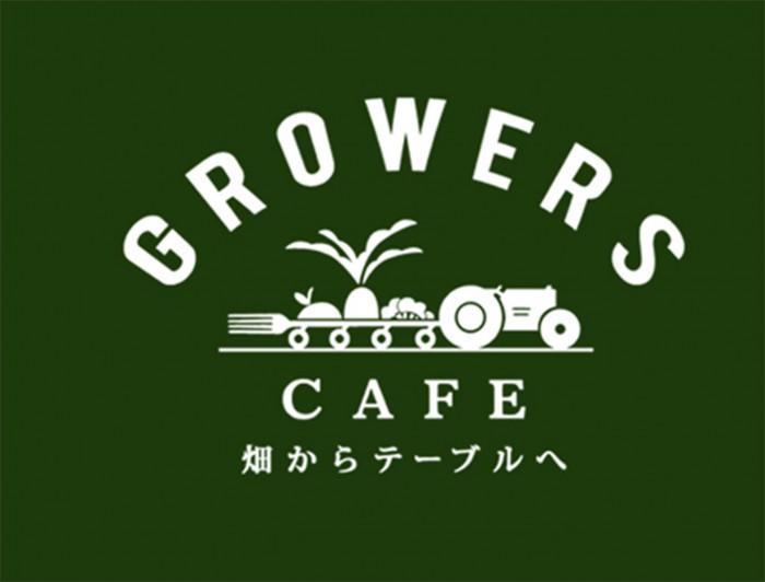 growwers
