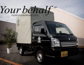 ozaki_delivery